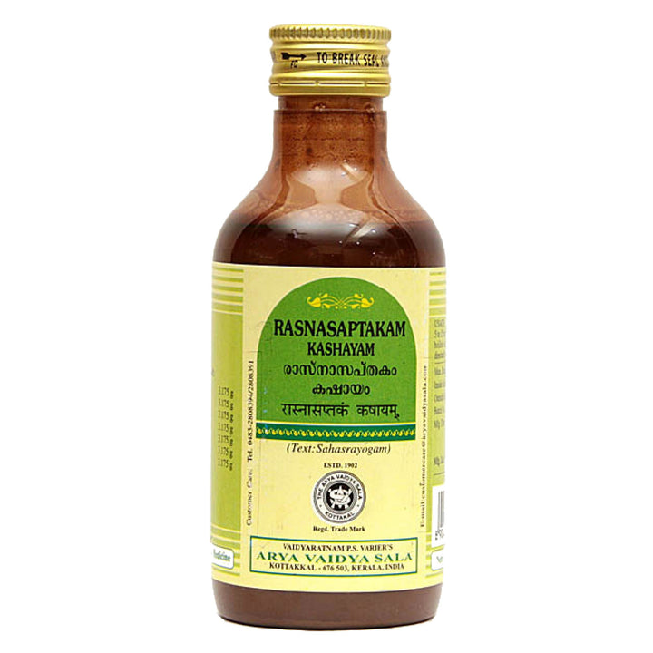 AVS Kottakkal - Rasnasaptakam Kashayam (200 ml pet bottle)