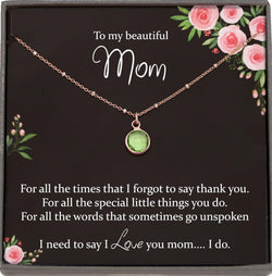 Mom Gifts from Daughter, Gifts for Mom from Daughter, Mom Gift, Gift from Daughter, Mom Christmas Gift Mom birthday gift
