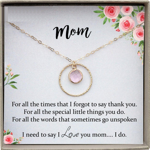 Mom Gift From Daughter Necklace, Gift for Mom, Mother Christmas Gift, Gifts for Mom, Mom Necklace, Mother Necklace, Mom Christmas Gifts