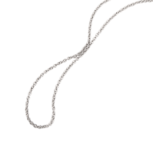"14K White Gold 16-18"" Adjustable 1.1mm Cable Chain"