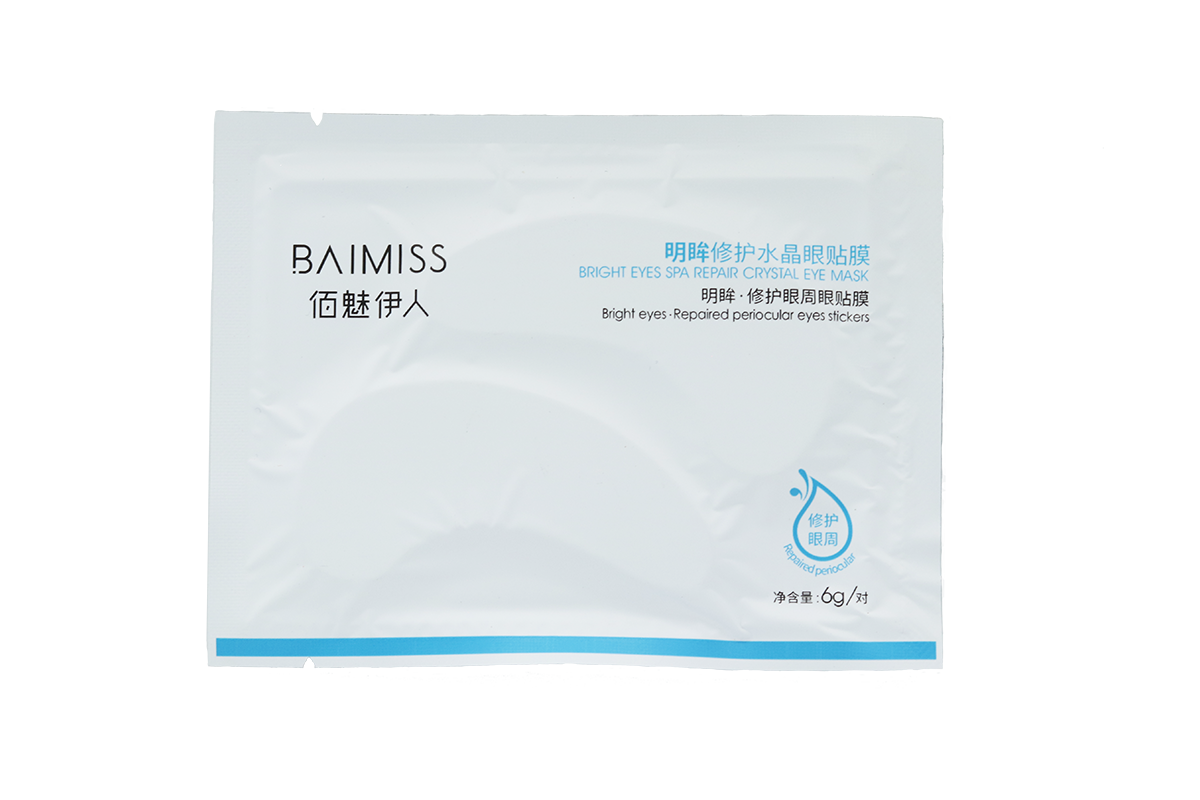 BAIMISS - Hydrating Eye Mask