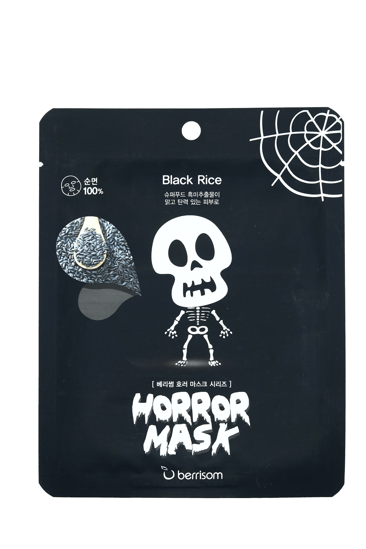Berrisom - Black Rice Horror Mask