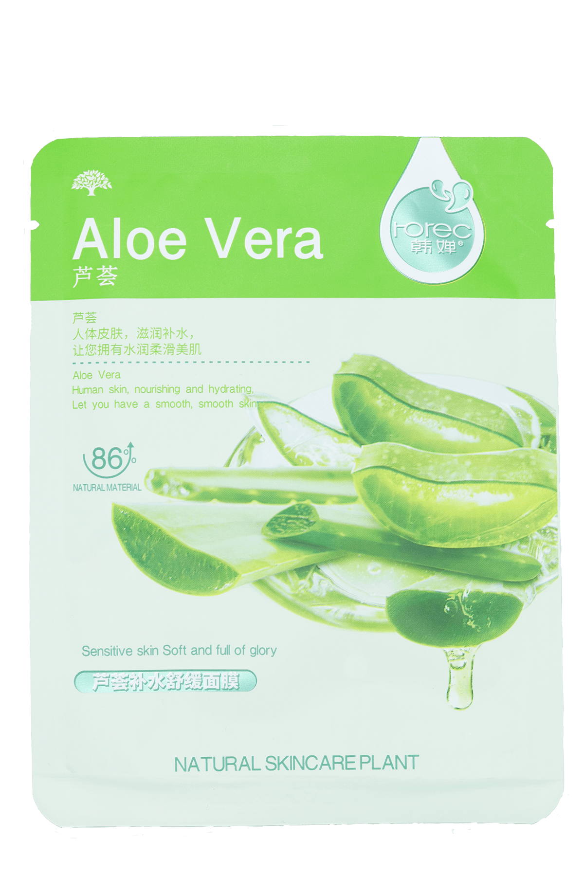 Miss K SKIN - Aloe Vera sheet mask