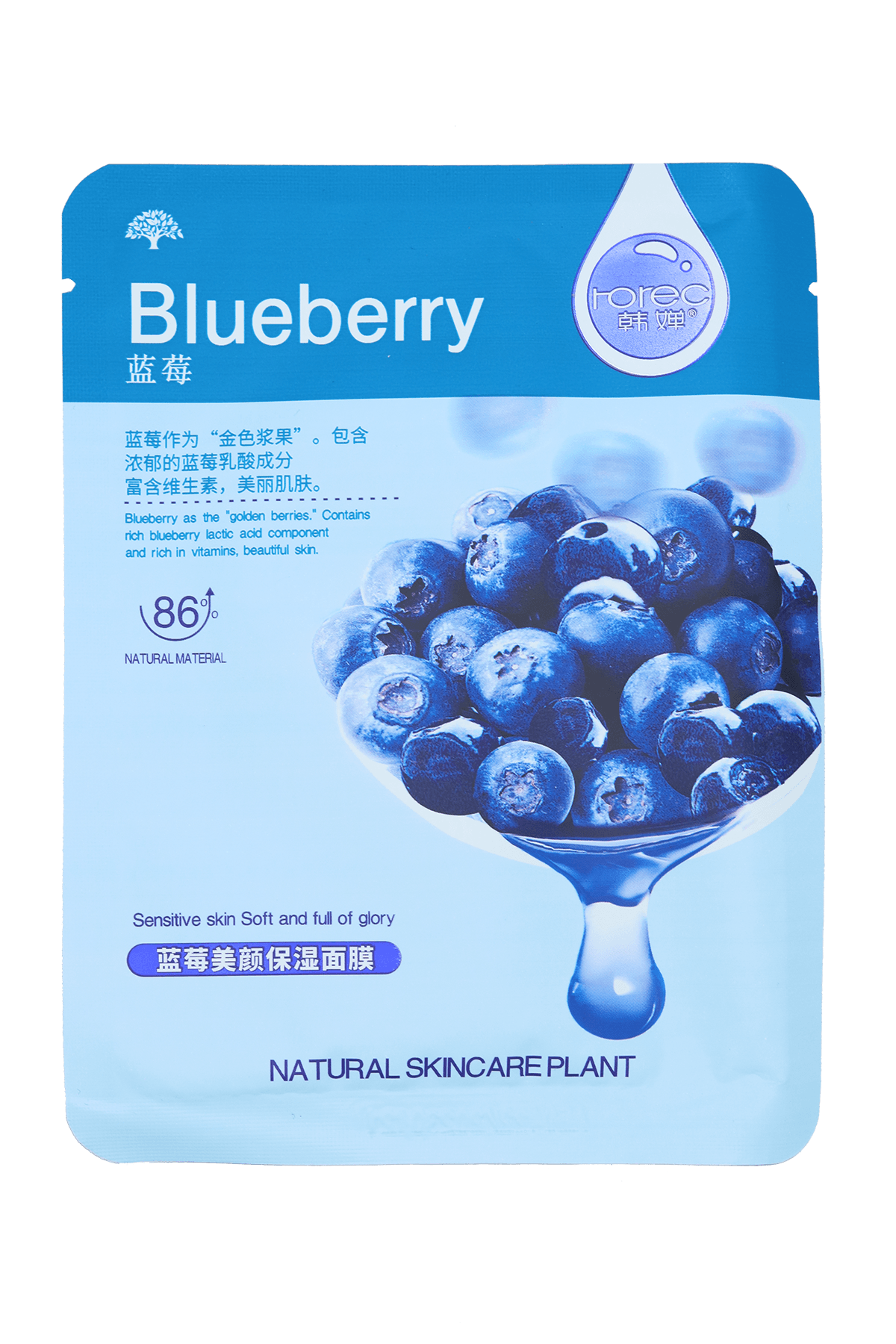Miss K SKIN - Blueberry Sheet Mask