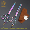 Professional Hairdressing Scissors Kit IciCosmetic™