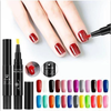 3 IN 1 GEL NAIL POLISH PEN ICICOSMETIC™
