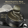 BLACK PEARL COLLAGEN EYE MASK SET ICICOSMETIC™