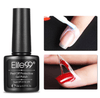 PEEL OFF NAIL BASE COAT ICICOSMETIC™