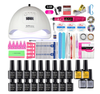 18/12 pcs Nail Gel Polish Kit  iciCosmetic™