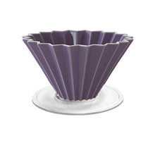 Load image into Gallery viewer, Purple Origami Dripper