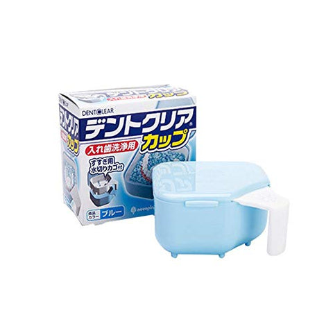 BomBomStore Storage Box Denture Bath Box Case Dental False Teeth Storage Box with Handle Net Container (Blue)
