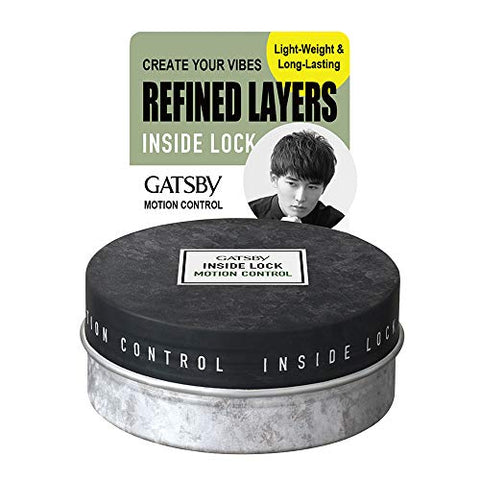 Mandom GATSBY Inside Lock Motion Control Wax 75g