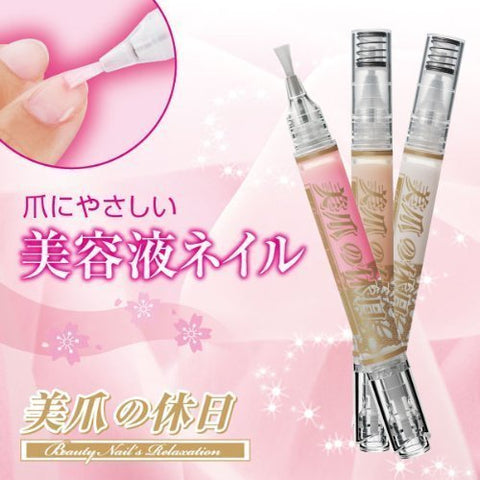 Holiday Nail Slightly Pink (2.5ml) / Water-based Nail Essence by Dream