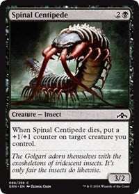 Spinal Centipede [Guilds of Ravnica] | Boss Minis
