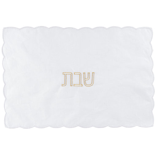 White Scalloped Challah Cover