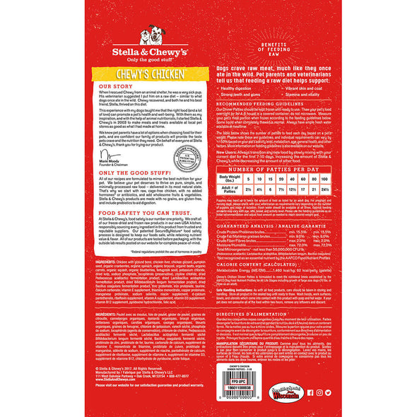 Chewy's Chicken Frozen Raw Patties for Dogs by Stella and Chewy's, back of red package