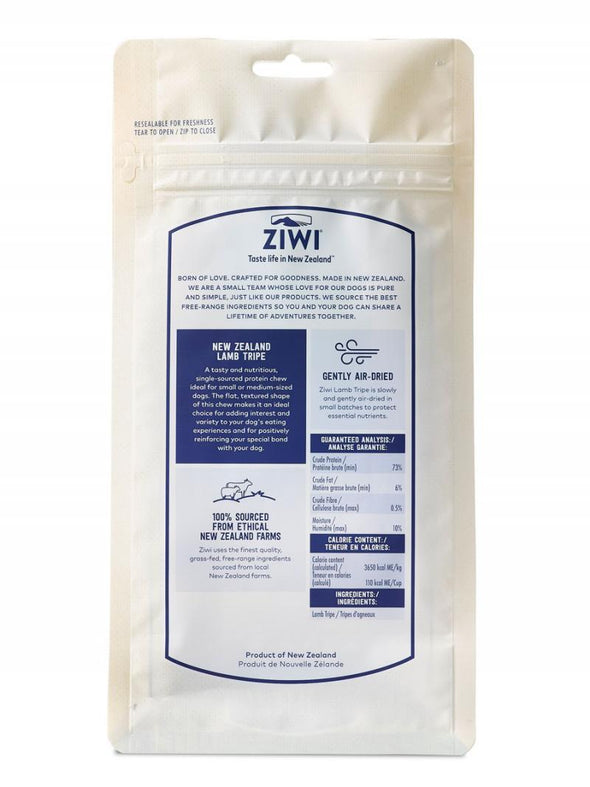 Ziwi Peak Lamb Tripe Oral Chews for Dogs, image back