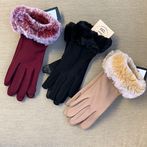 Texting Gloves with Fur