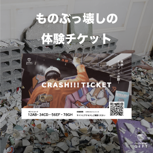 CRASH!!! TICKET【送料無料】