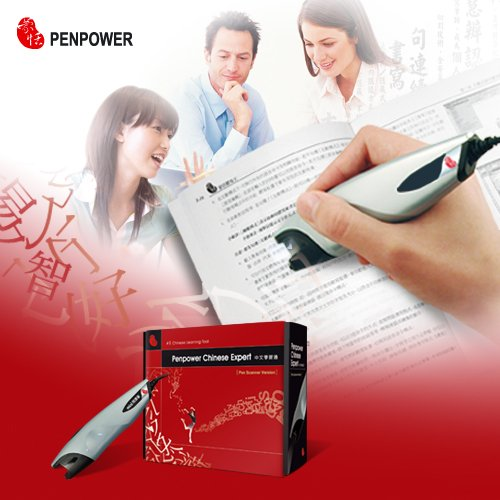 Penpower Chinese Expert Chinese Learning Tool Pen Scanner