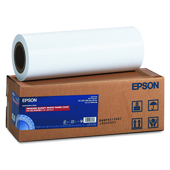 16in X 100ft Roll Premium Gloss Photo Paper