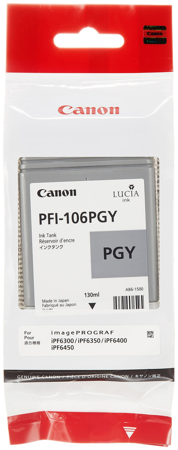 Canon PFI-106PGY Photo Ink Cartridge - Grey