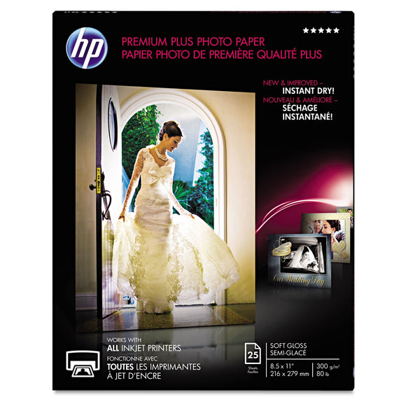 Hp Prem Plus 8.5x11 Sg 25 Sht Photo Papr