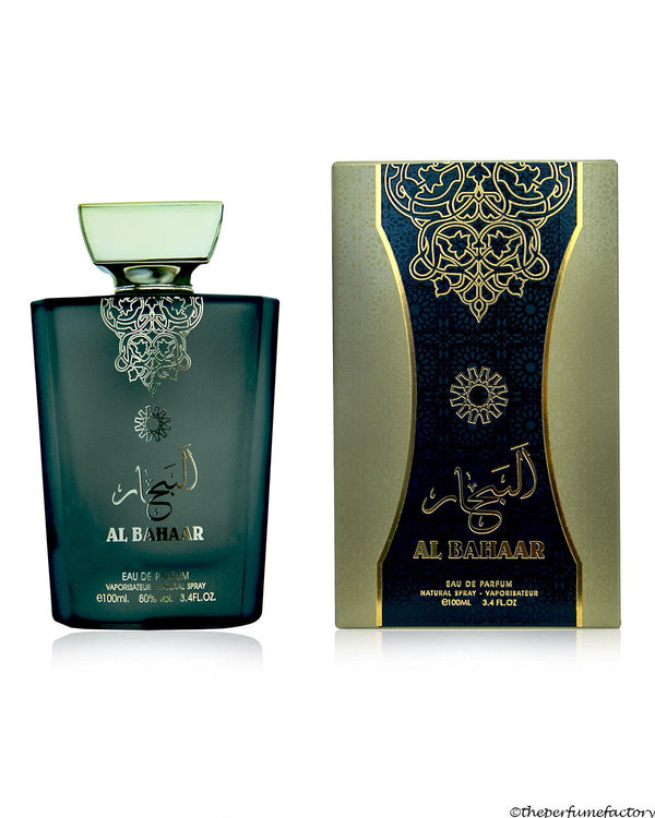Al Bahar Heritage Collection of Arabic and Fresh Flavors Fragnance