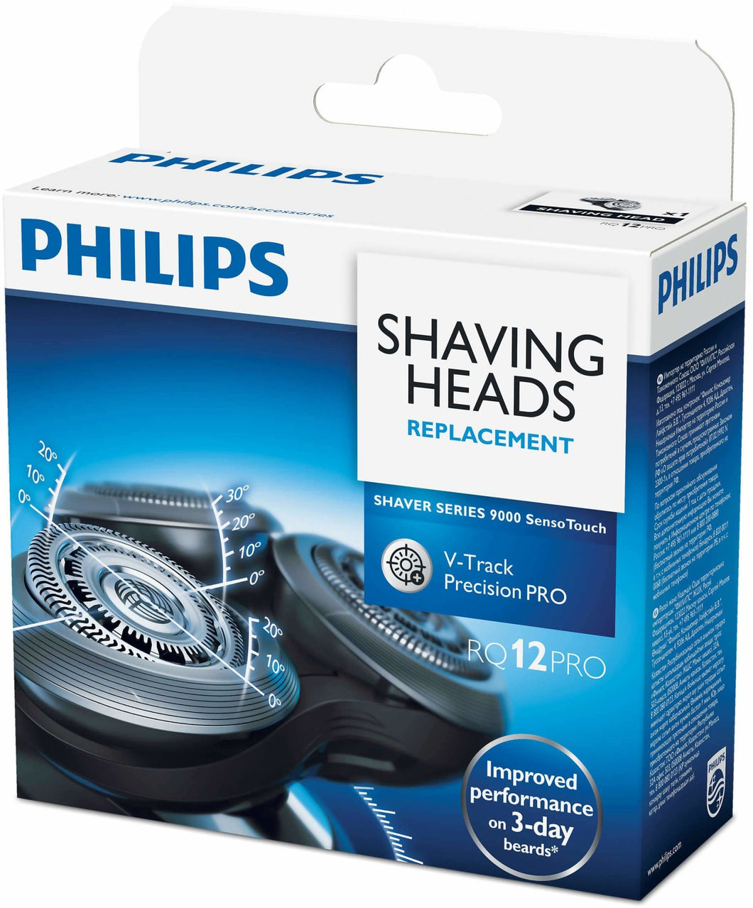 Philips Shaving unit RQ12/70 - Get a Cut NZ