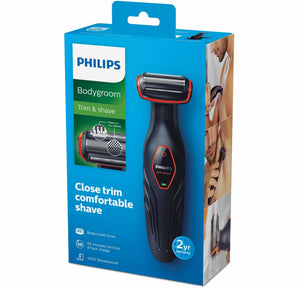 Philips Showerproof Body Groomer BG2024/15 - Get a Cut NZ