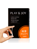 Play & Joy - Silky Water-Based Personal Lubricant Travel Packs-Juicy Missy-Personal Lubricant