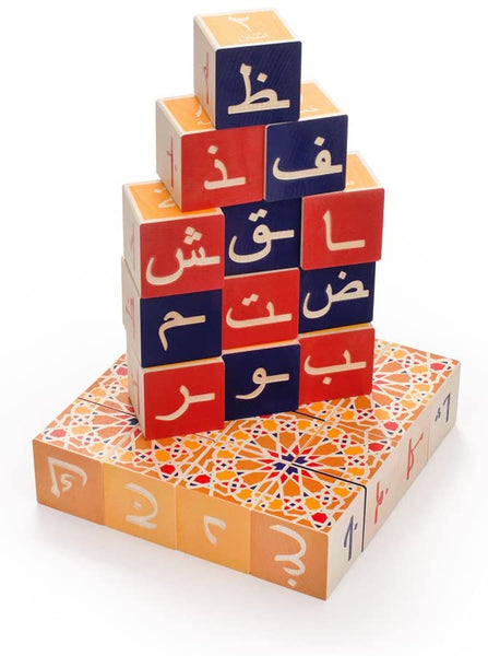 Arabic Blocks - Made in USA