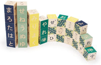 Japanese Blocks - Made in USA