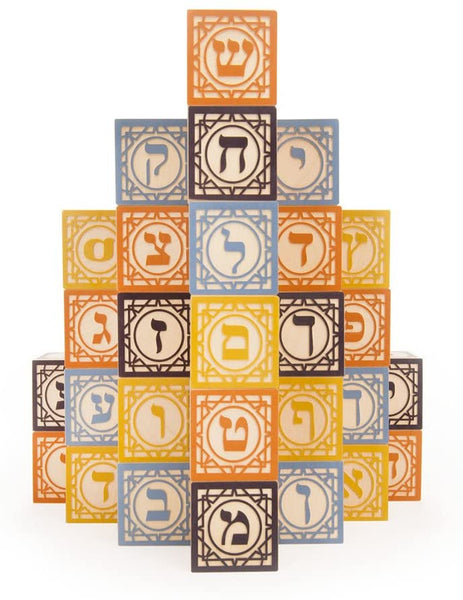 Hebrew Blocks - Made in USA