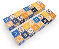 Ukrainian Blocks - Made in USA