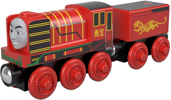 Thomas & Friends Wood  Yong Bao