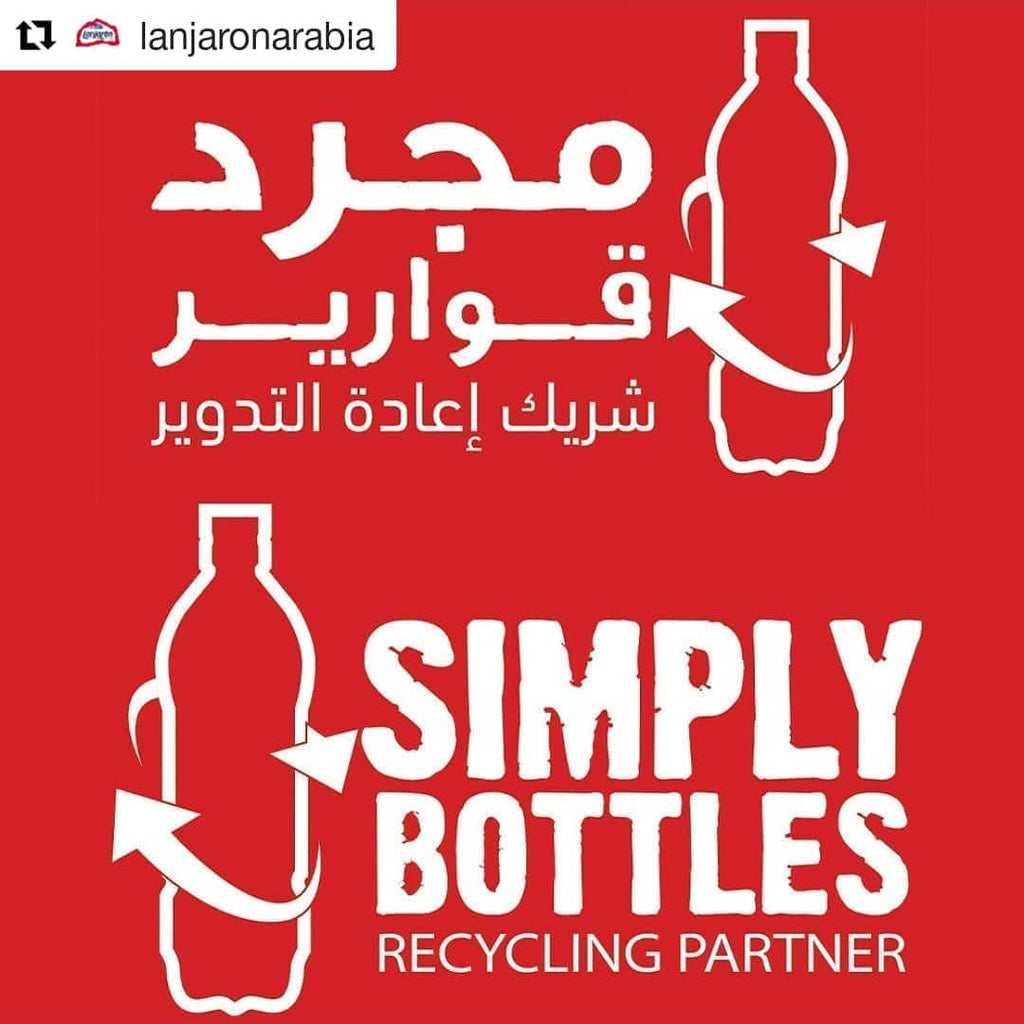 We are proud of our sister company @lanjaronarabia for turning their customers' used bottles into clothing with @dgradeclothing . The best overall solution for hydrating with pure natural mineral water with the least environmental impact. #commitmenttosus