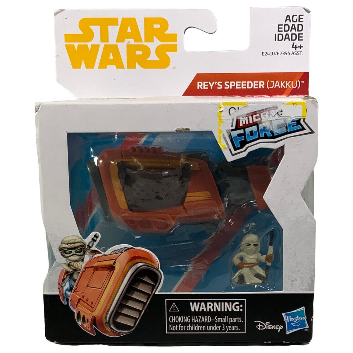 Star Wars - Micro Force