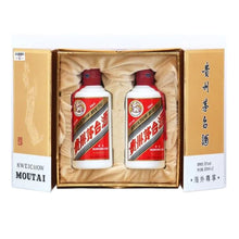 Load image into Gallery viewer, Flying Fairy Brand Kweichow Moutai Chiew Twin 0.2Lx2