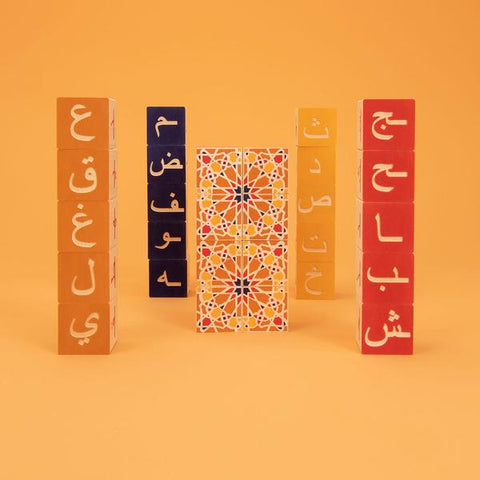 UNCLE GOOSE ARABIC ALPHABET BLOCKS