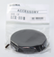 Sigma for Canon Rear Lens Cap