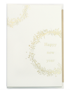 Happy New Year gold foil