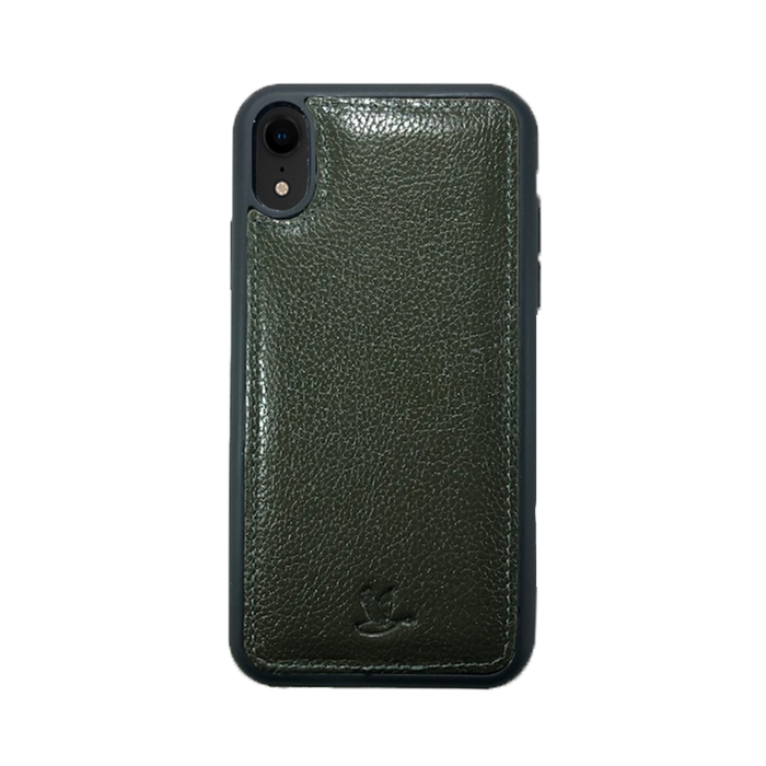 <transcy>iPhone XR - Military</transcy>