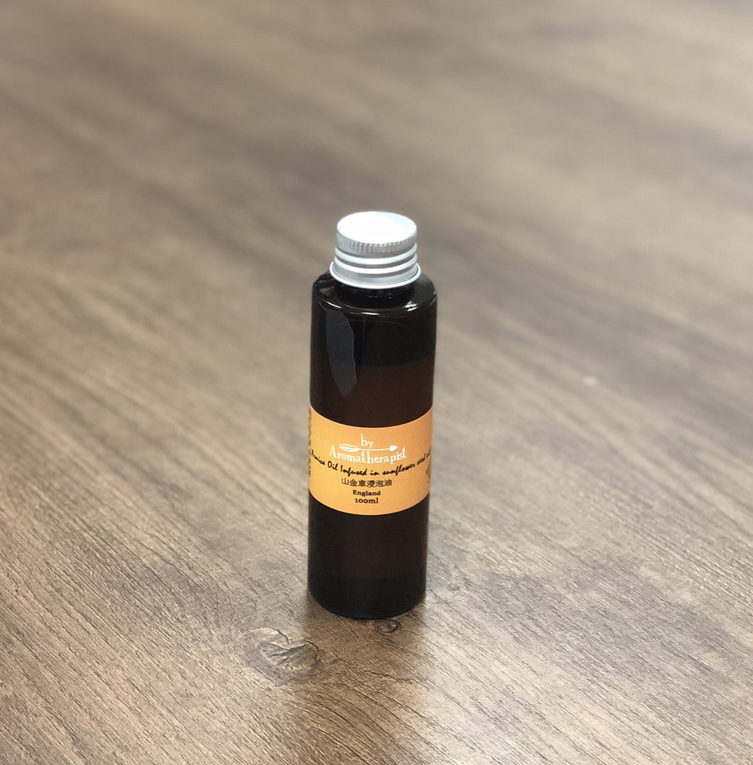 Arnica Oil Infused in Sunflower Seed Oil 山金車浸泡油 (100ml) - Life Science Publishing & Products Hong Kong and Asia