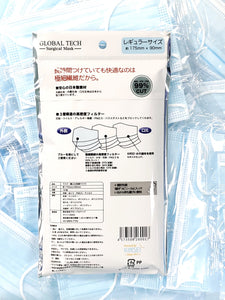 Global Tech Surgical Face Mask (10 Pcs Individually Packed)