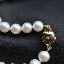 Load image into Gallery viewer, Saltwater Akoya Pearl Necklace with 18K clasp