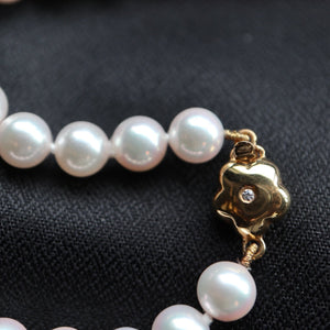 Saltwater Akoya Pearl Necklace with 18K clasp