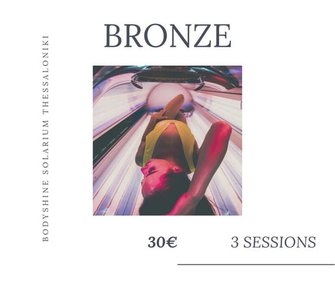 bronze_offer_bodyshine_solarium_thessaloniki