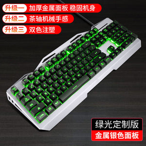 Lenovo game keyboard