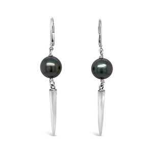 14kw Tahitian Pearl Earrings